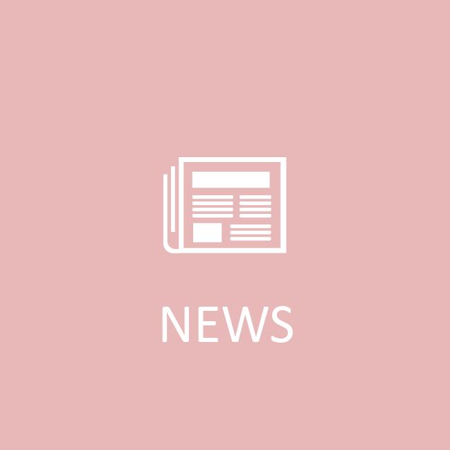 News Optik Bertleff